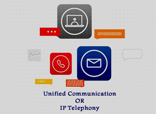 راهکار ip telephony