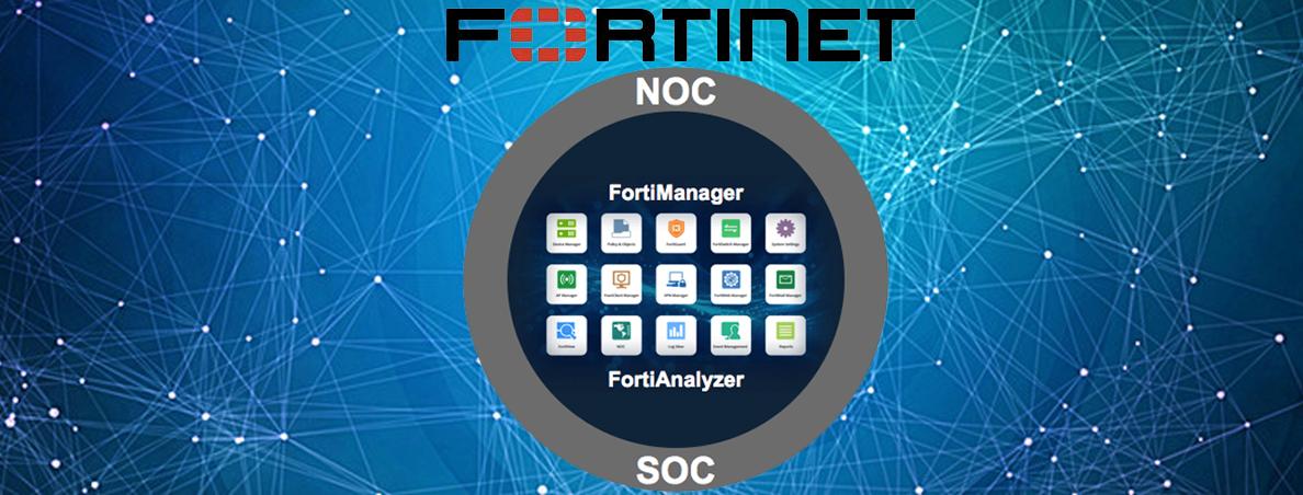 ارائه راهکارهای هوشمندانه NOC-SOC توسط Fortiner