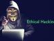 هک اخلاقی چیست