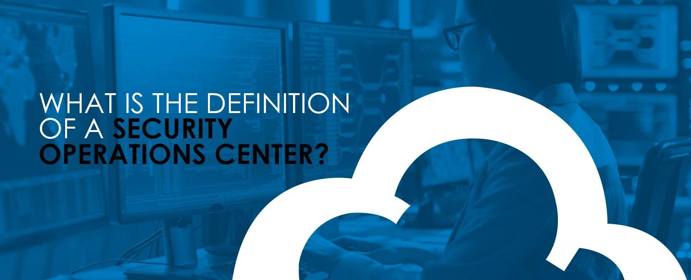 مرکز عملیات امنیت security operation center